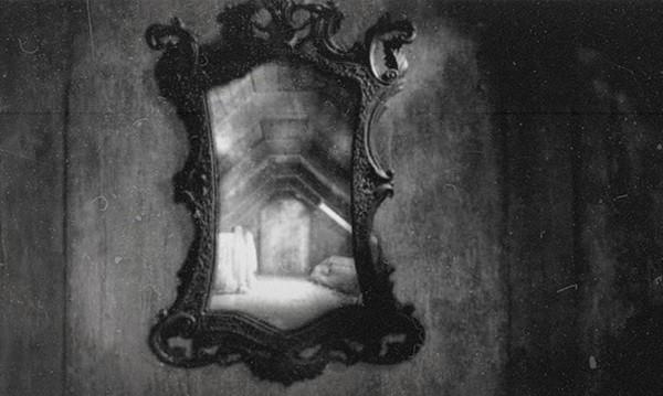 Мистическое зеркало Арпо фото