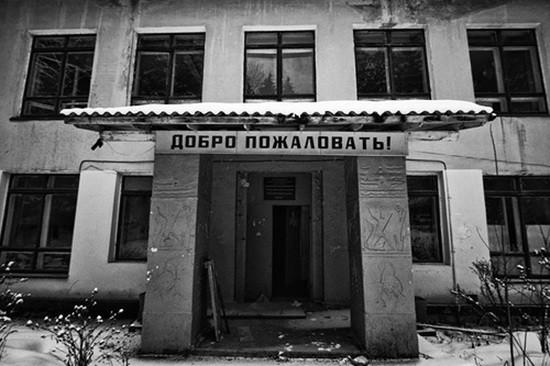 Ужасы в заброшенной школе