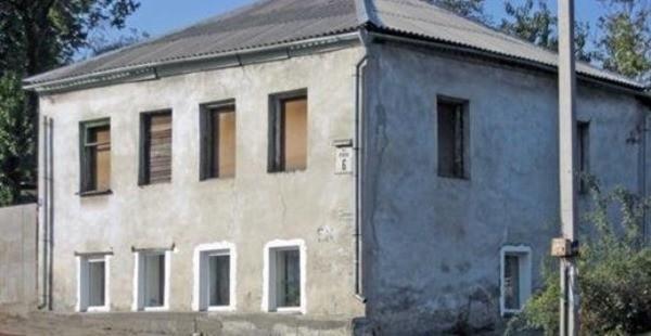 Дом колдуна в Днепропетровске