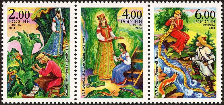 Хозяйка Медной горы на почтовых марках. Россия, 2004 год