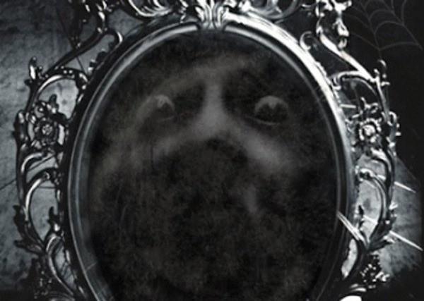 Колдовство черного зеркала