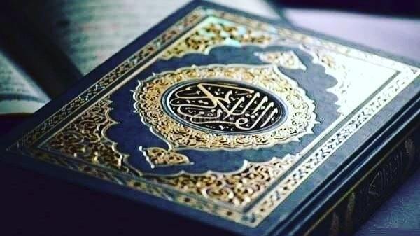 Магия в мусульманском мире