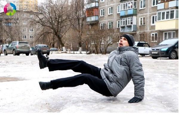 упал на лед