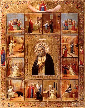 Серафим Саровский икона