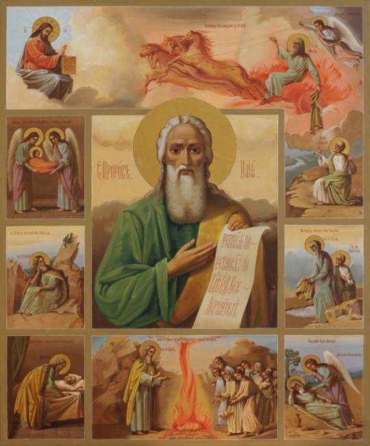 Библейские пророки